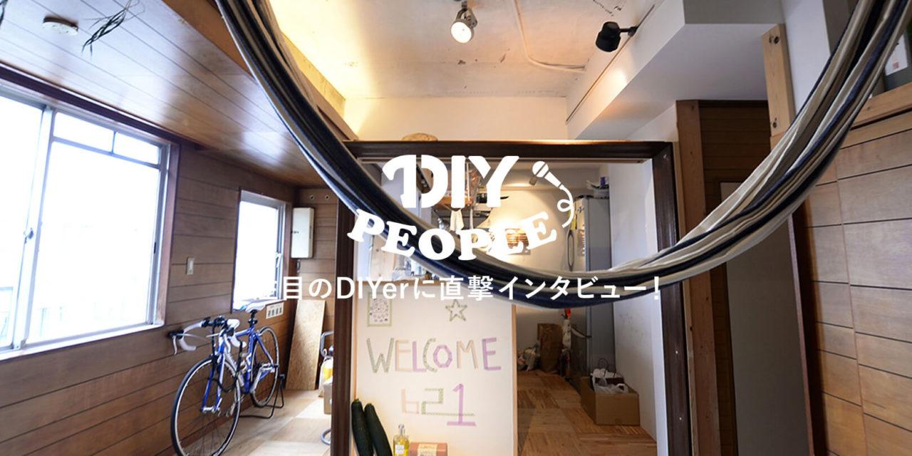 【DIY PEOPLE Vol.4後編】賃貸住宅を丸ごとセルフリノベ!男同士のルームシェア