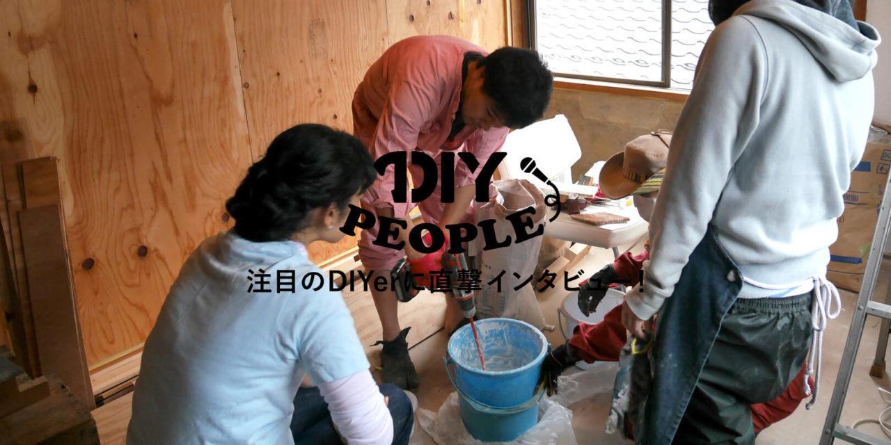 【DIY PEOPLE Vol.5】初心者OKのワークショップ! DIYで海チカのシェアハウスづくり