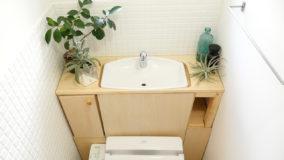 [トイレ収納]タンクも隠しておしゃれにDIY!賃貸トイレビフォーアフター- Restroom BeforeAfter