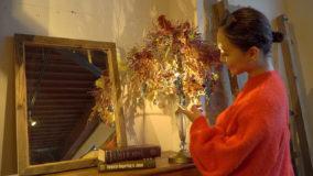 西内ひろさんが作る、ドライフラワーのボタニカルランプシェード- Botanical Lamp Shade DIY