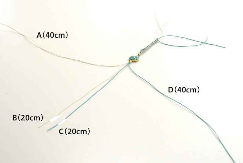 ワックスコードの編み方