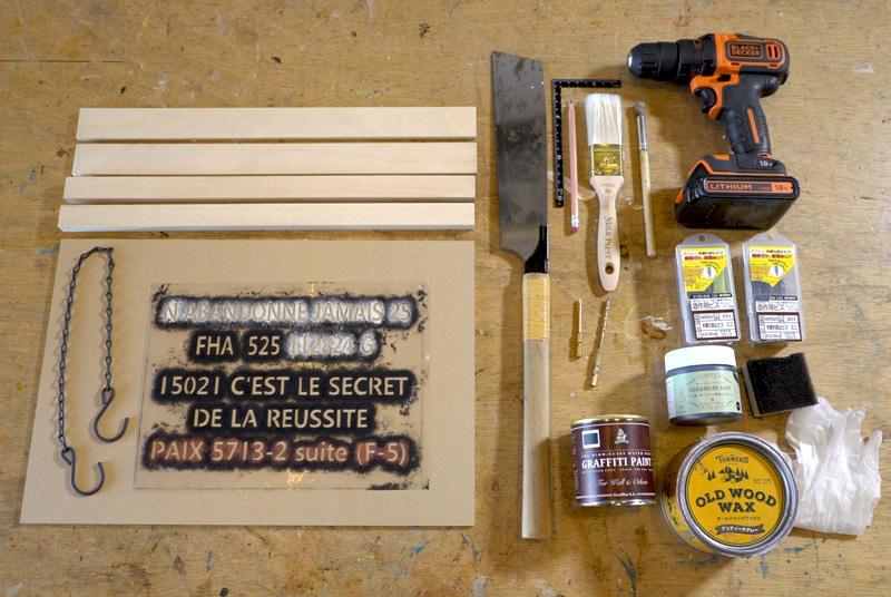 飾れる黒板ボード材料