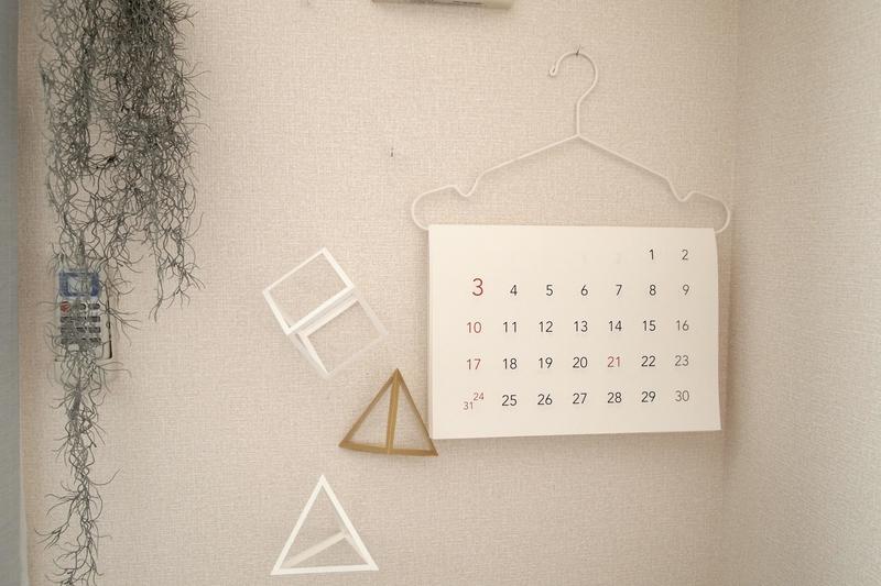 ハンガーを利用したカレンダー