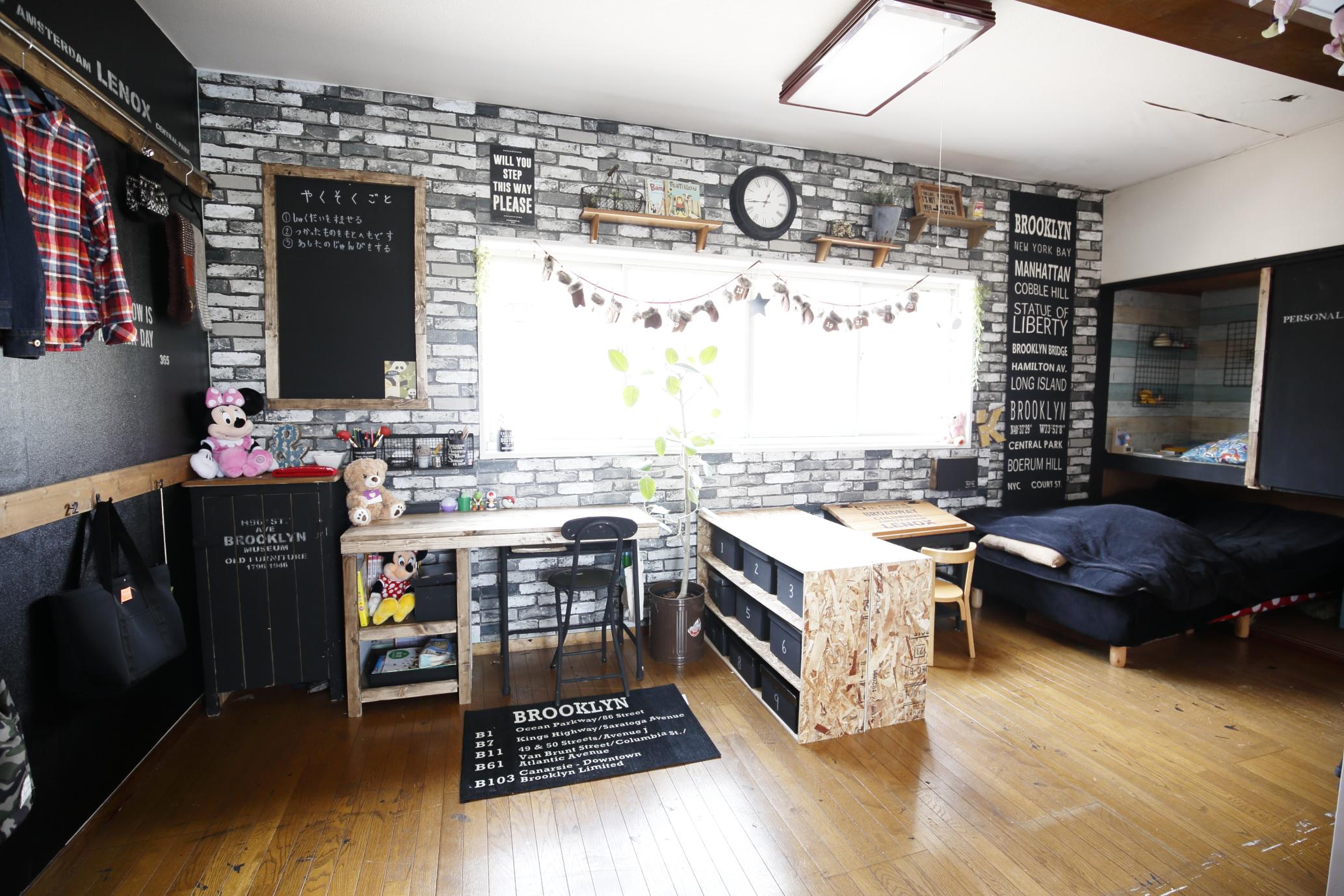nego邸の子供部屋