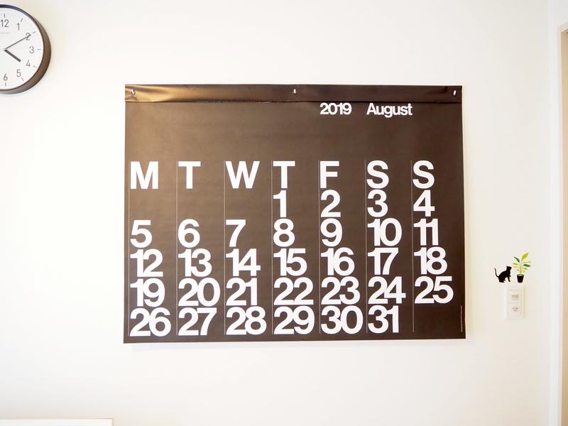 黒いカレンダー