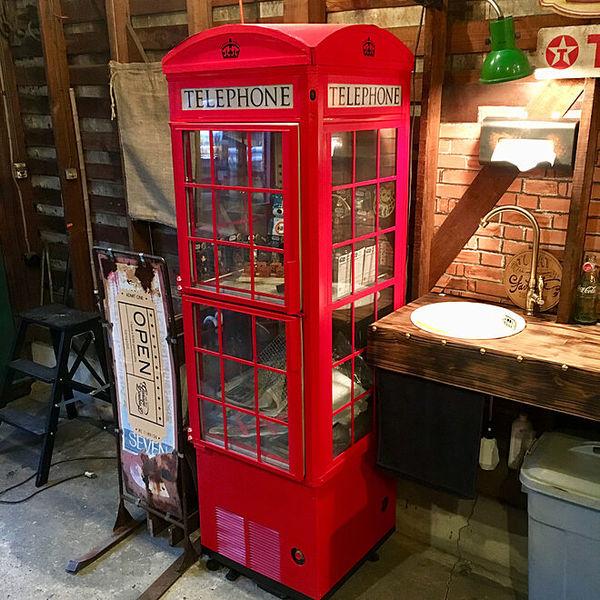 電話ボックス型冷蔵庫
