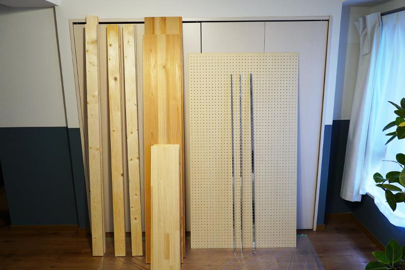 壁面収納で使用する木材