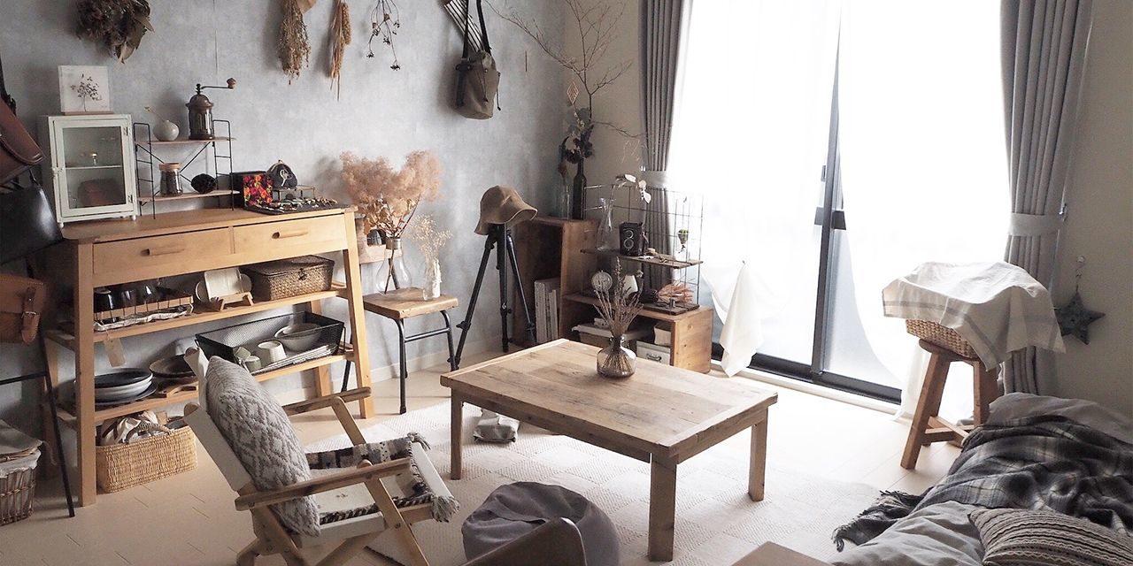 【こだわりの部屋づくりvol.30:前編】流行に左右されない!木の家具を生かしたナチュラル・ヴィンテージの部屋づくり(minamiさん)