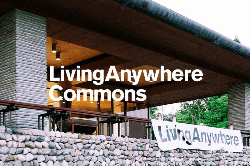 LivingAnywhere Commons