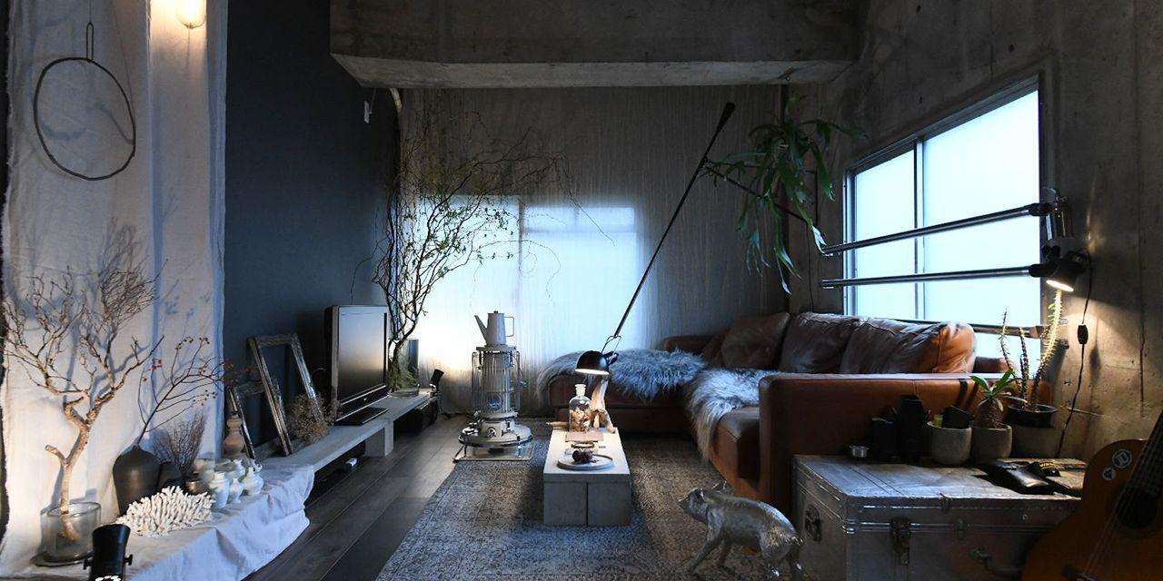 武骨さと甘さをミックス!余白と照明にこだわったマテリアルフェチの部屋|こだわりの部屋づくりvol.34