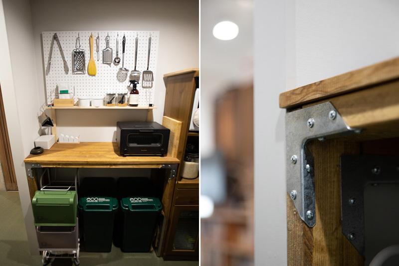 キッチンスペースの収納DIY