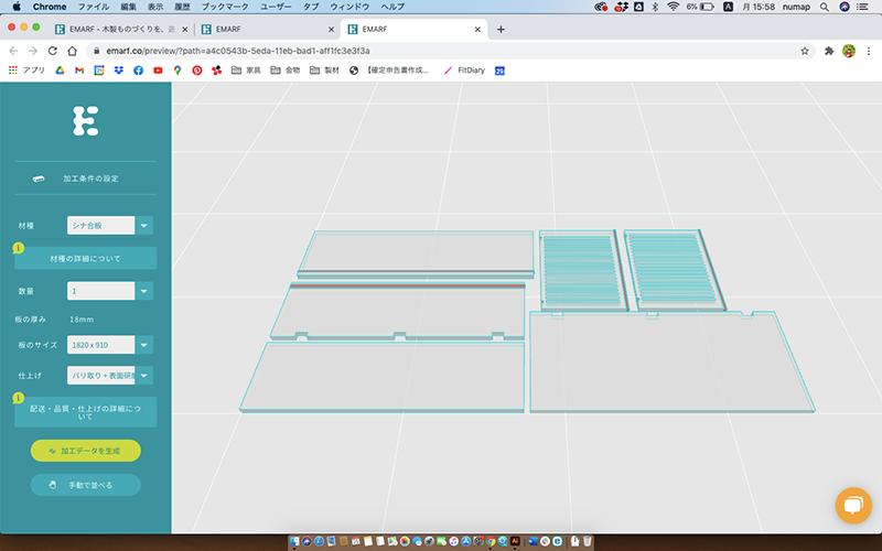 Illustrator データをEMARFに取り込んだ画面。ShopBotの刃が角を曲がる時に必要な角丸処理をEMARFが自動で生成してくれる